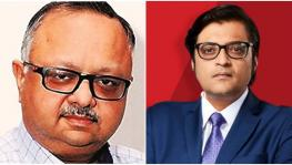 Arnab Goswami and Partha Dasgupta.