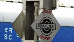 Aurangabad renaming