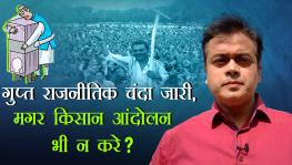 Abhisar Sharma March 26