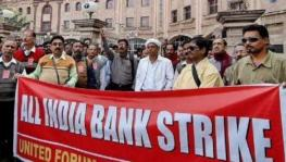 March 15 Strike: Of Solidarity Against Modi Government's Privatisation Spree