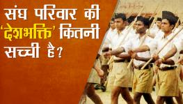 Freedom Movement and RSS