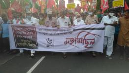 Sanjukta Morcha Protests Against Hike in Petrol Prices in Kolkata