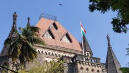 Bombay High Court.