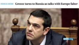 greece2.png