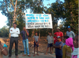 Is Centre Violating Peoples Rights for Acquiring Coal-Bearing Land in Chhattisgarh?   NewsClick