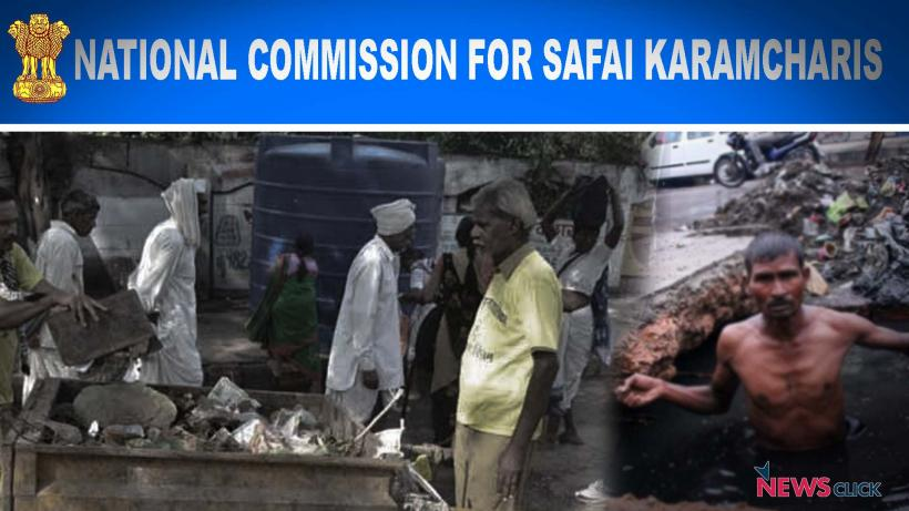 We  Recommend Mechanisation Of Sewers For The Benefit of Safai Karamcharis, Says NCKS Chairperson