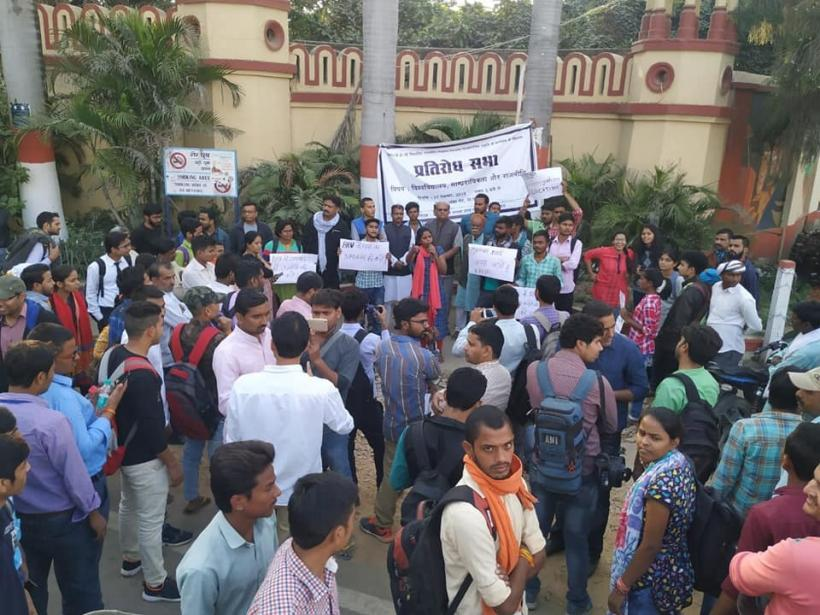 BHU Protest