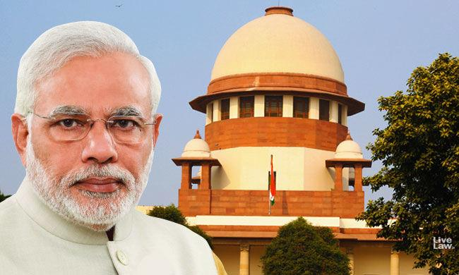 Modi and Supreme Court