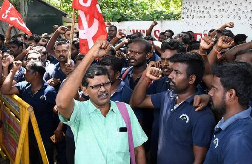 Workers' Protest Against Privatisation
