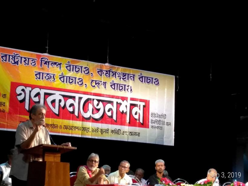 Time Ripe for a Country-Wide Movement Demanding a Welfare State: Prabhat Patnaik