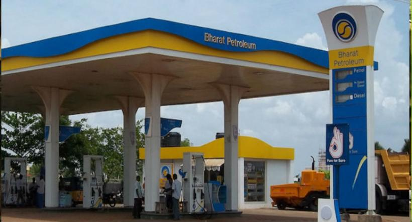BPCL Privatisation