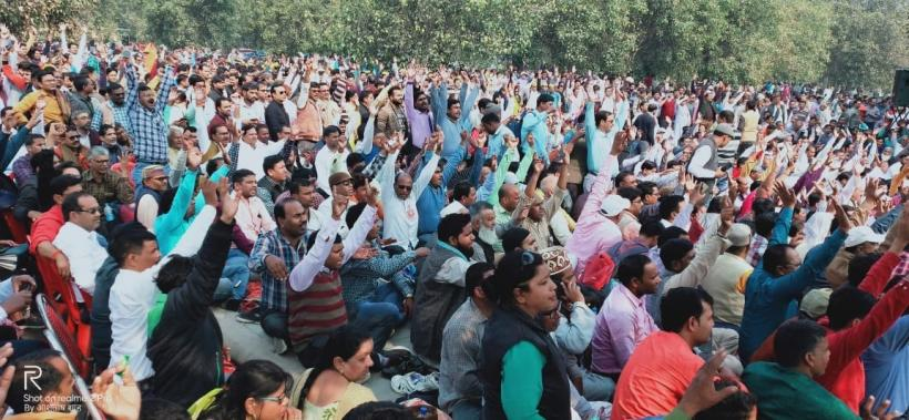 UP School Teachers Protest Against NPS
