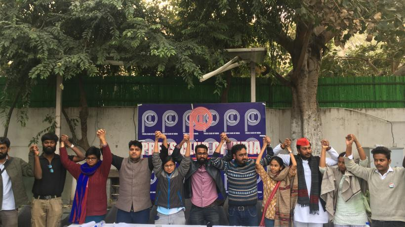 Students Against BJP: Unions