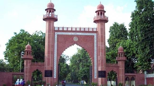 AMU Detention VC
