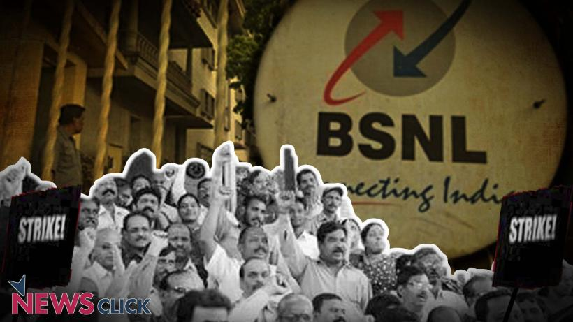 Bsnl protest