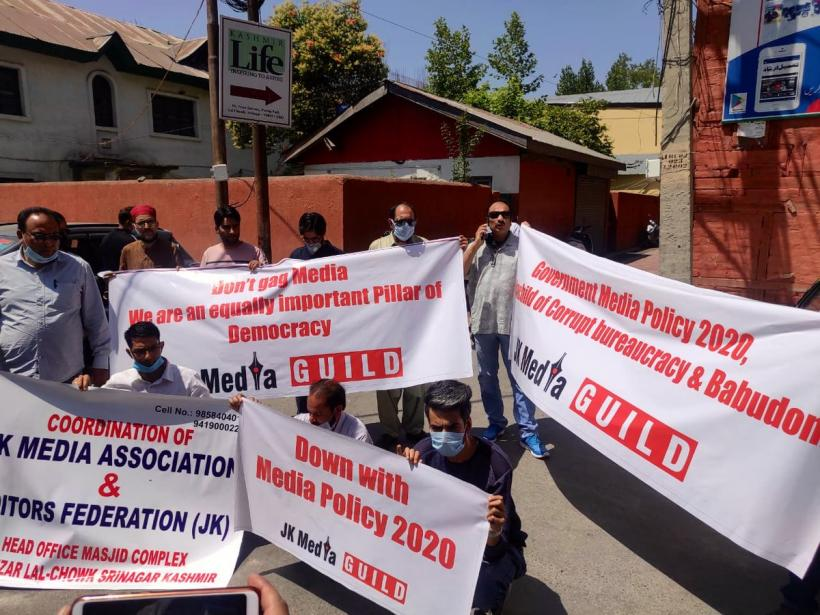 Protest against New Media Policy 2020 in Kashmir