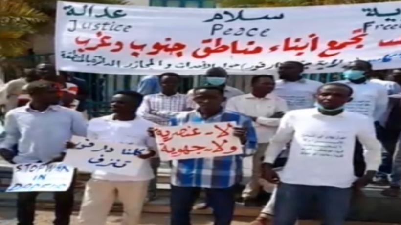 Sudanese Protest Against Continuing Atrocities by Rapid Support Forces Militia
