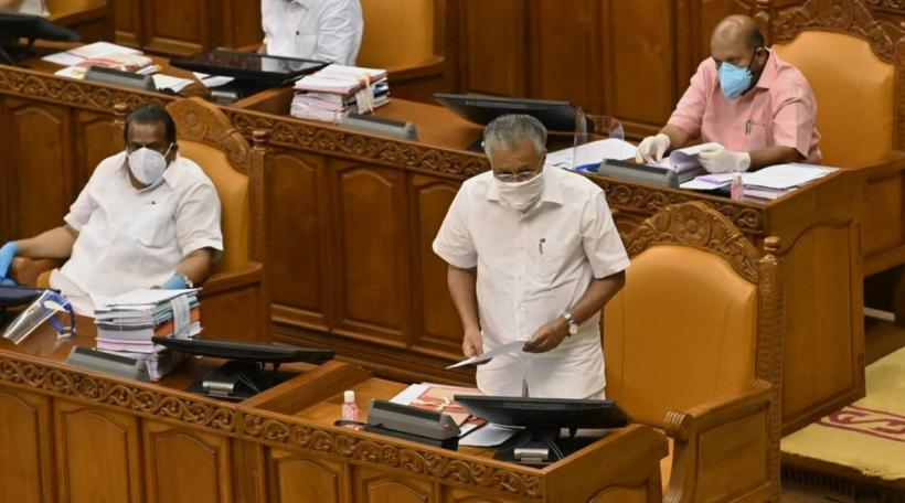 Kerala Govt Defeats No-confidence Motion of Opposition, Quashes Allegations