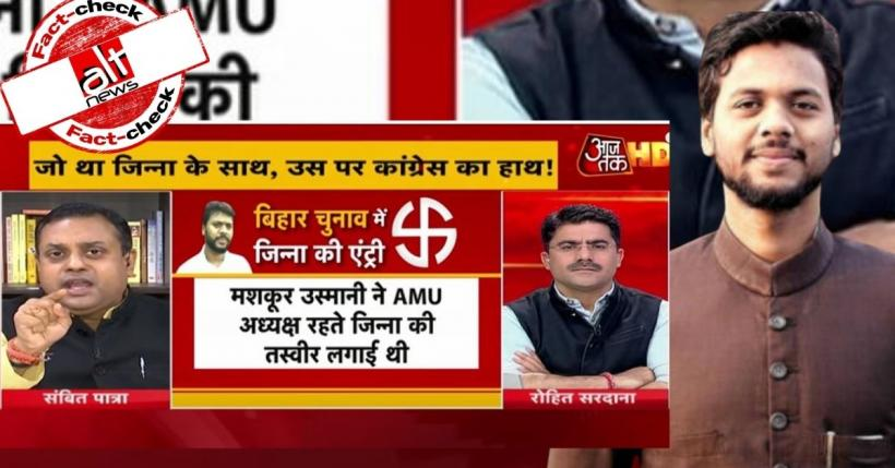 Aaj Tak falsely claims Congress candidate Maskoor Usmani hung Jinnah's portrait at AMU