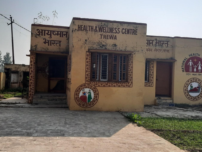 The dilapidated Health Centre at Trewa.