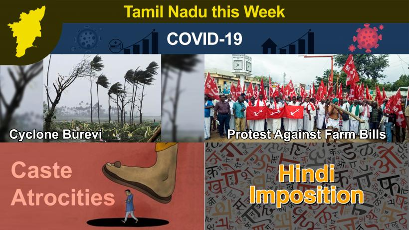 TN this Week: Cyclone Burevi Damages Crops in Delta Districts, Left Parties and AIKSCC Continue Protests Against Farm Laws