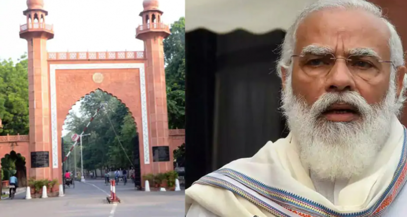 AMU: Students Oppose Chief Guest PM Modi at Centenary Celebrations