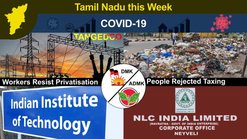 tn this week 26122020