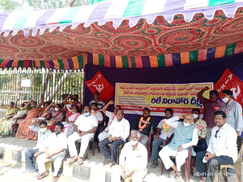 Hunger Strike Demanding Release of Farmers Arrested for Protesting Against Divis Plant