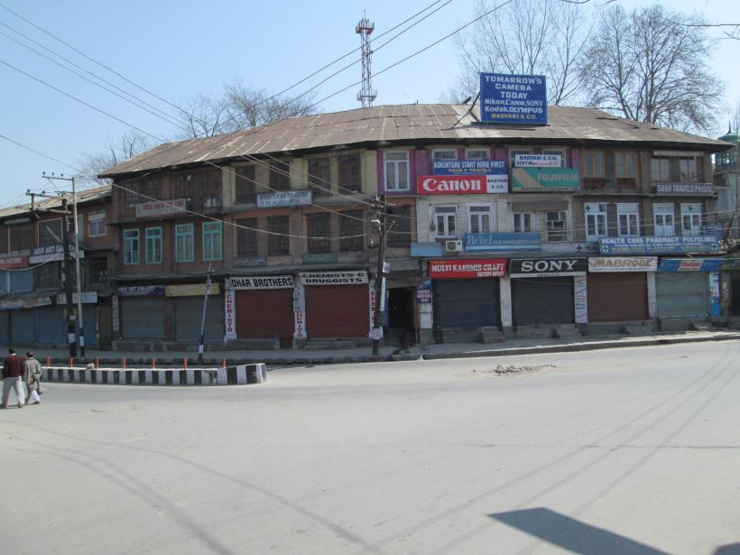 Kashmiri Traders bad state