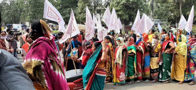 Women Farmers' Day