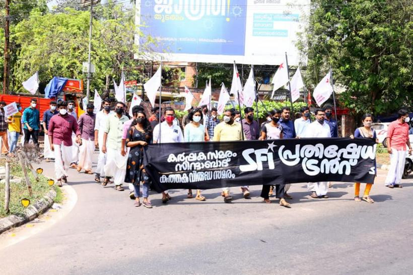 SFI's Kannur District Committee in solidarity with the protesting farmers