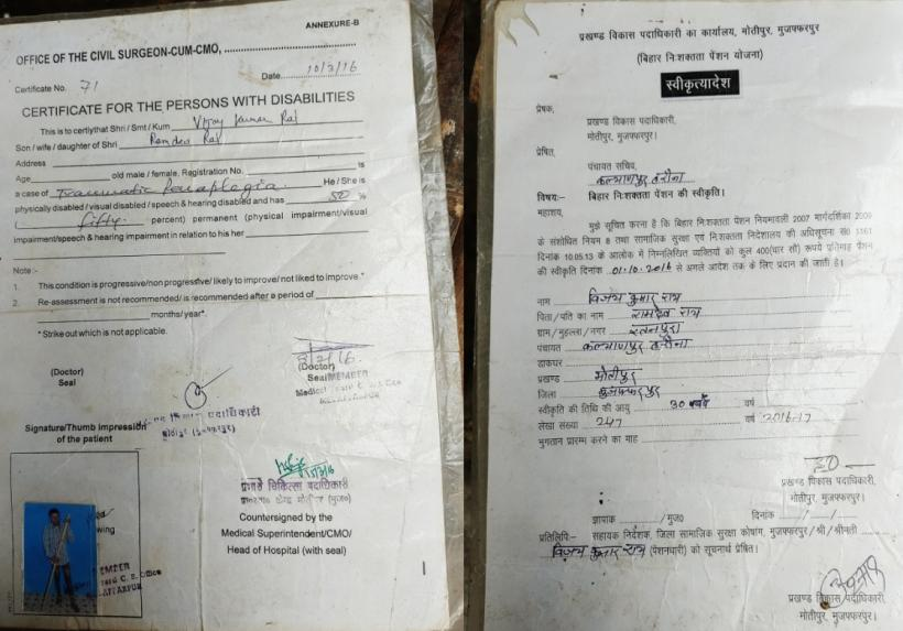 Vijay's documents of disability pension