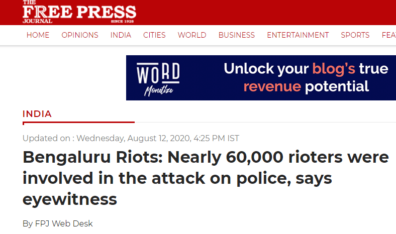 Media publishes unverified new about Bengaluru Violence