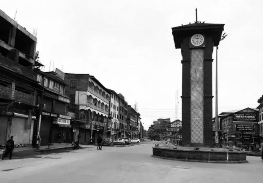 Kashmir journalist