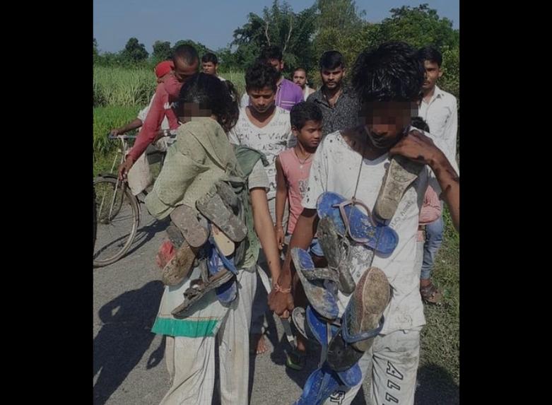 UP dalit